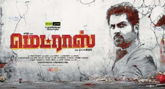 madras-karthi-movie-poster